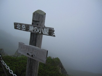 20100810134710