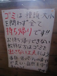 20100811172745