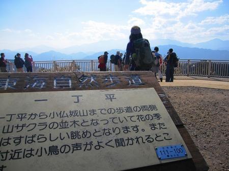 20101106122351