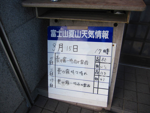 20120816062811_2
