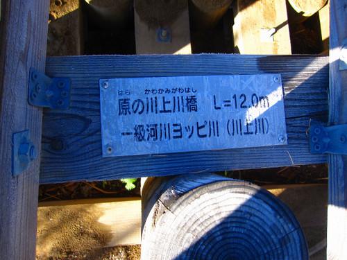 20121020074142_2